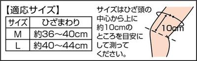 1408sakamoto_08