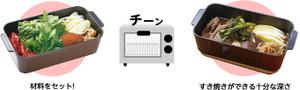 1302_toaster02