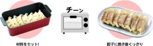 1302_toaster03