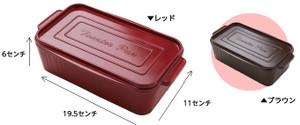 1302_toaster13