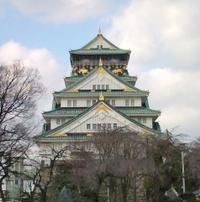 Osakajyo