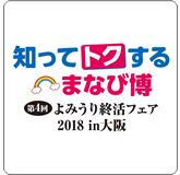 f:id:yomifacom:20181005091103j:plain