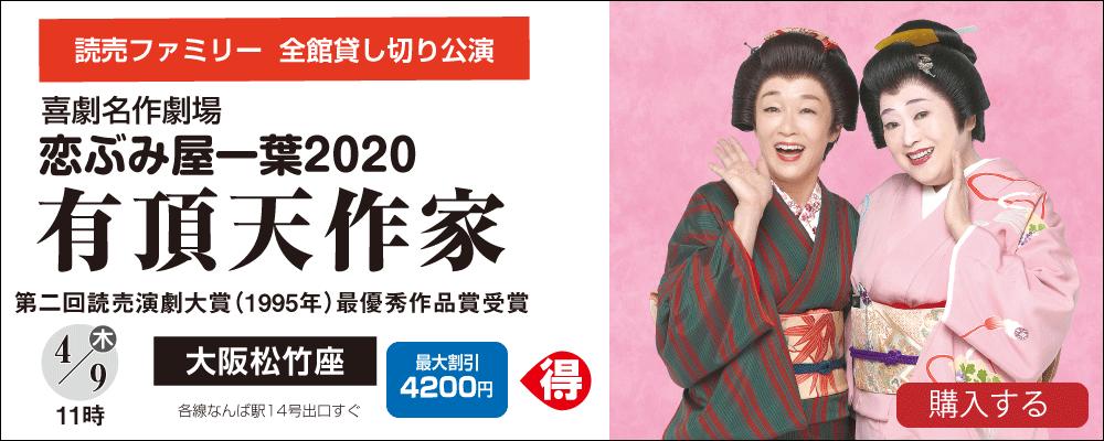 f:id:yomifacom:20200120102326p:plain