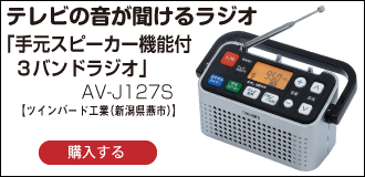f:id:yomifacom:20200217103735p:plain