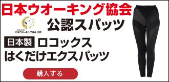 f:id:yomifacom:20200217103740p:plain