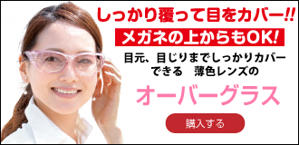 f:id:yomifacom:20200507104024p:plain