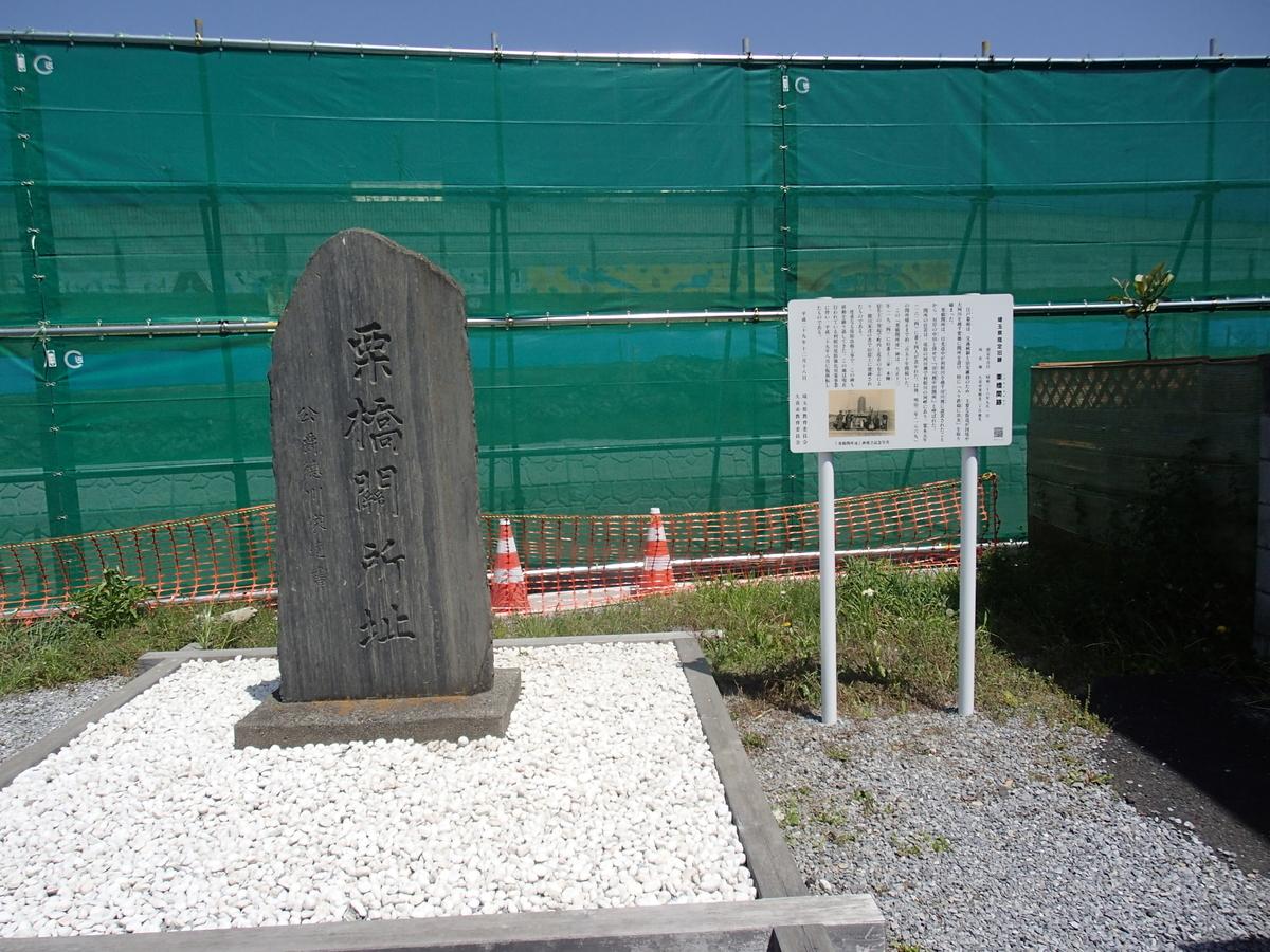 f:id:yomikakisanban:20210517165238j:plain