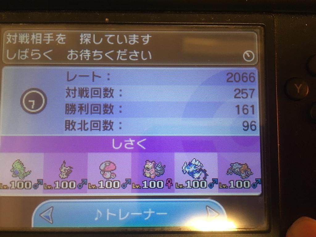 f:id:yomiko_poke:20190108080442j:plain