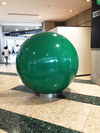 緑玉のオブジェの画像
