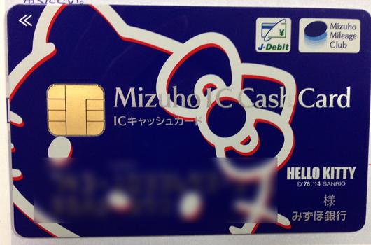 キャッシュカードの画像
