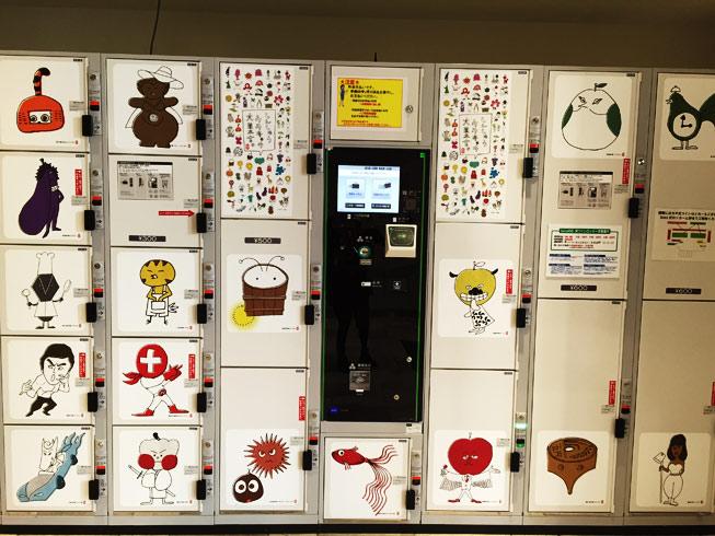 JR長野駅善光寺口のコインロッカーの画像