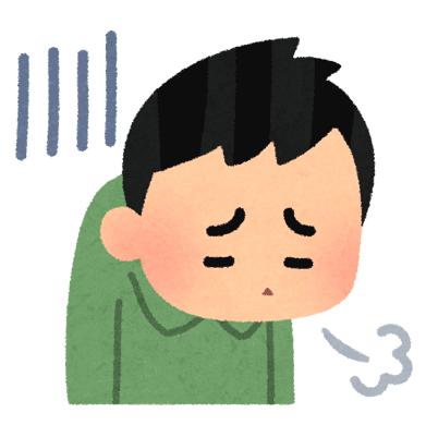 f:id:yomikodesign:20160826124548p:plain