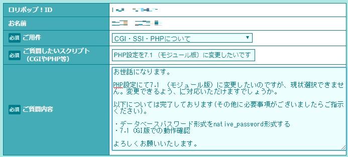 f:id:yominagashi:20181114032223j:plain