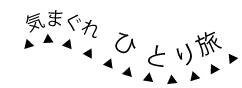 f:id:yomka:20130104043410j:image