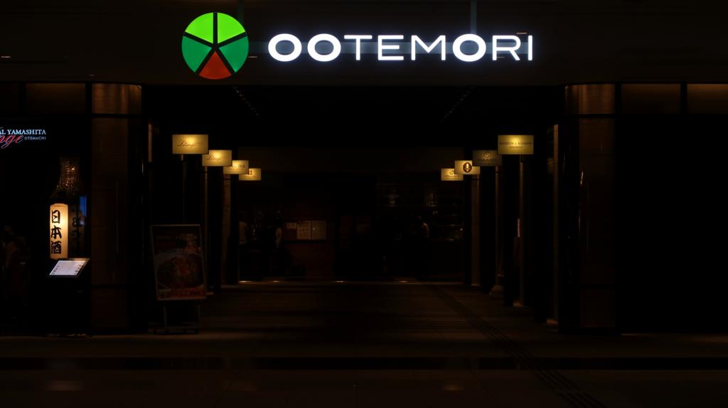 f:id:yomogimo:20180610224251j:plain