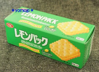 f:id:yomoginosukinamono:20180702150203j:image