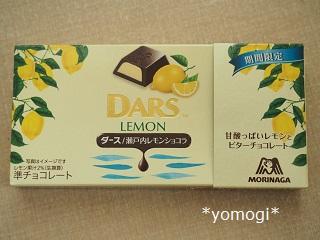 f:id:yomoginosukinamono:20180722150910j:plain