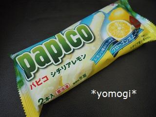 f:id:yomoginosukinamono:20180731151701j:plain