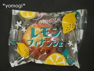 f:id:yomoginosukinamono:20180821145941j:plain