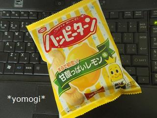 f:id:yomoginosukinamono:20180821154115j:plain