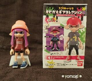 f:id:yomoginosukinamono:20181005213021j:image