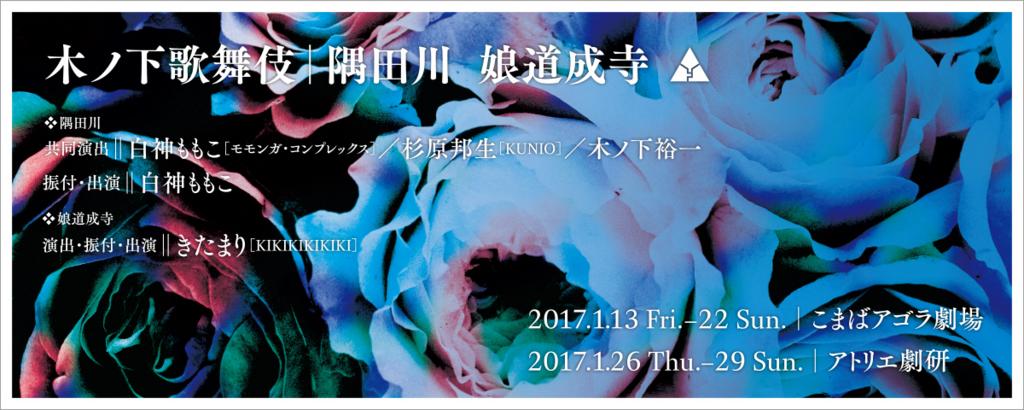 f:id:yomogiyomogi:20170124005109j:plain