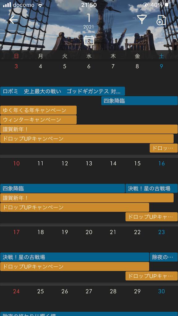 f:id:yomolog:20210102215249p:image