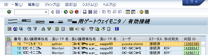 f:id:yomon8:20130607212323p:plain
