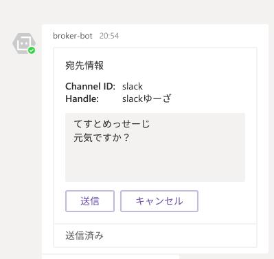 f:id:yomon8:20180920221902p:plain