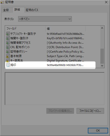 f:id:yomon8:20201218173632p:image:w300