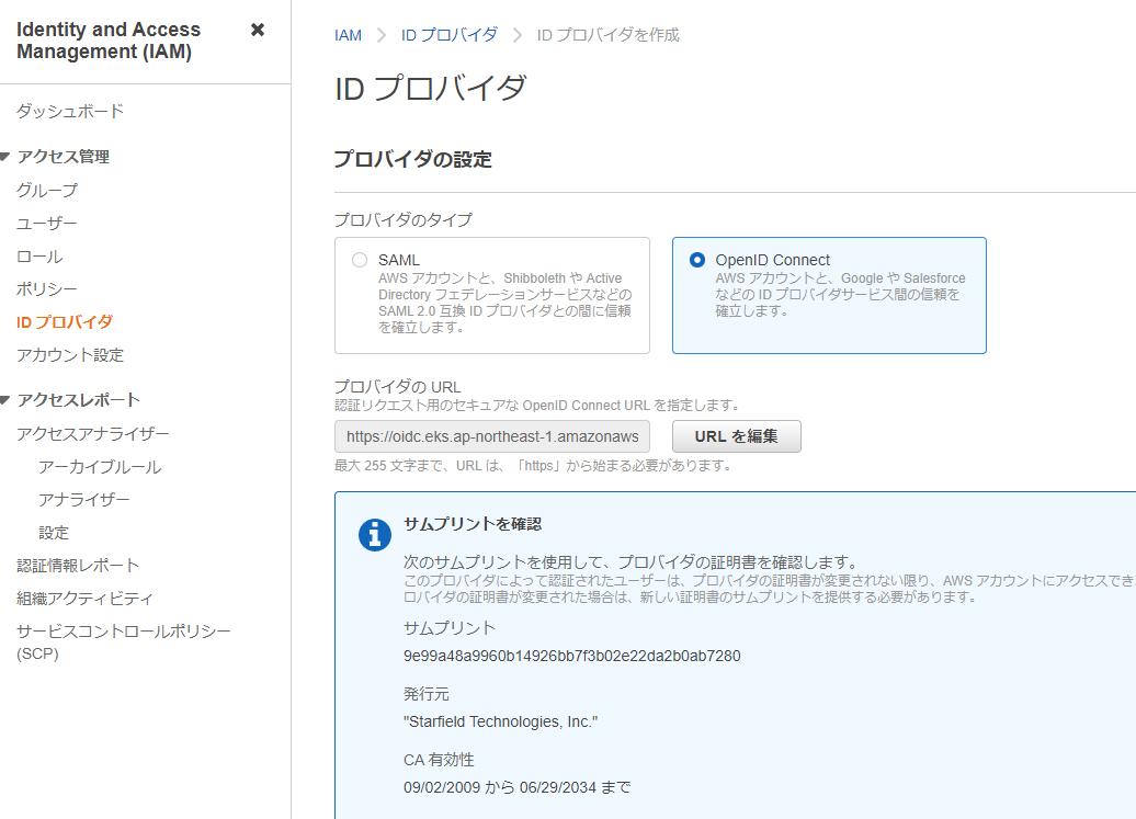 f:id:yomon8:20201222201835p:plain
