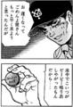昭和39年のポケベル