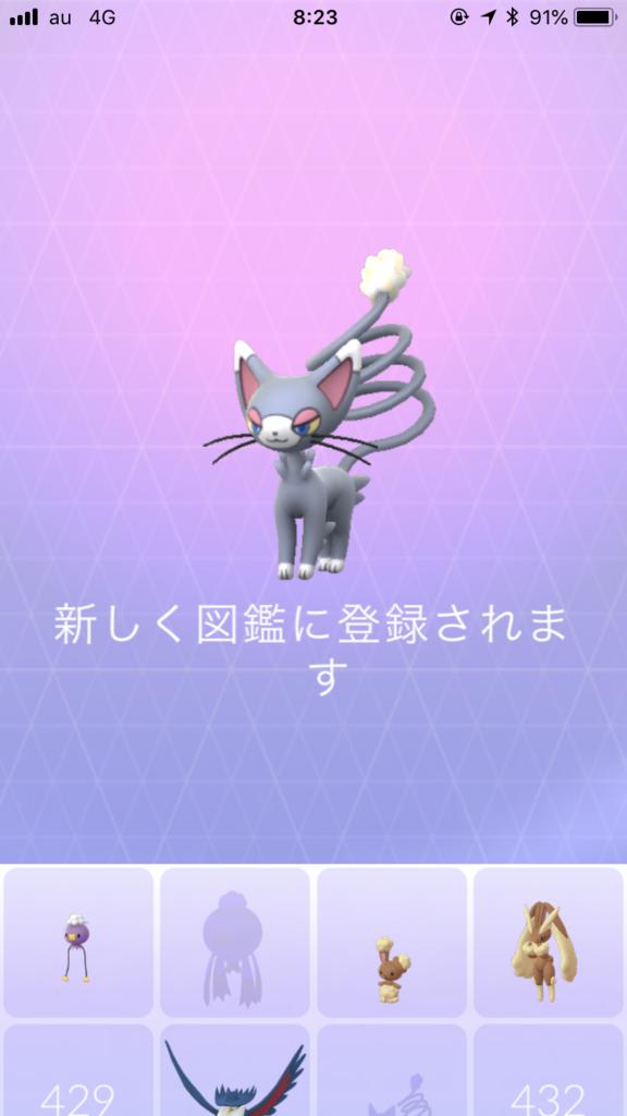 f:id:yomotu_nayami:20190305235146p:plain