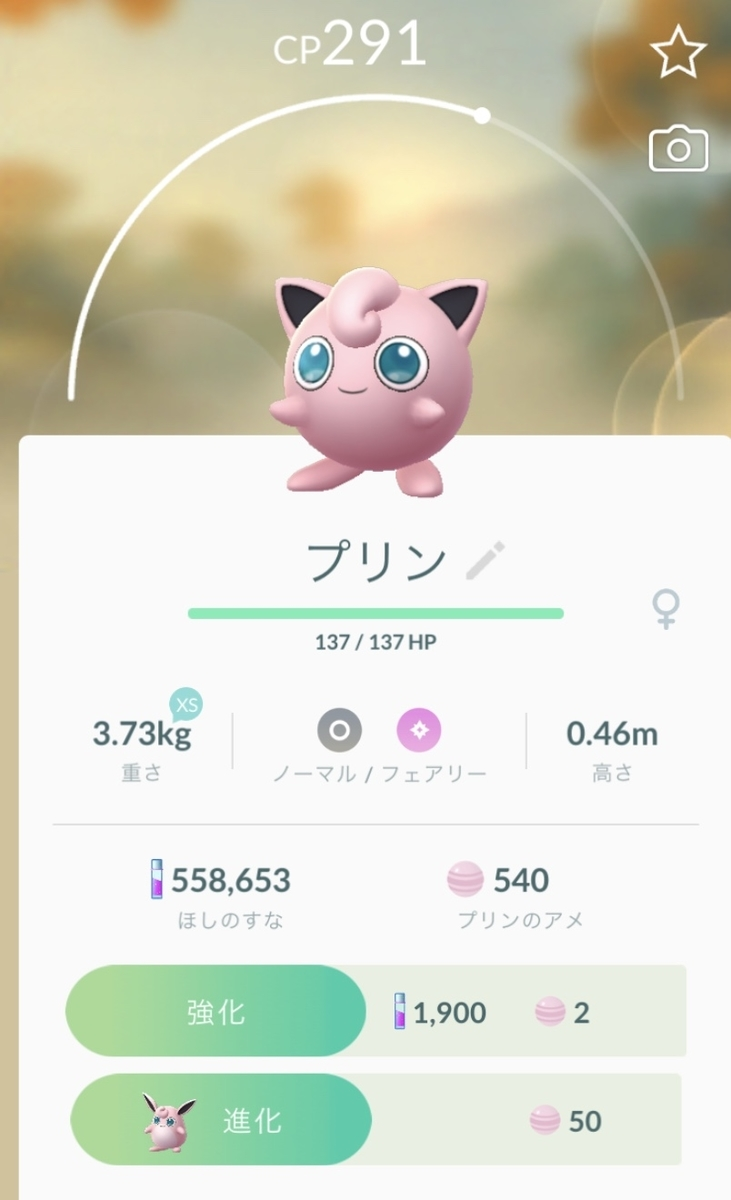 f:id:yomotu_nayami:20190821235229j:plain