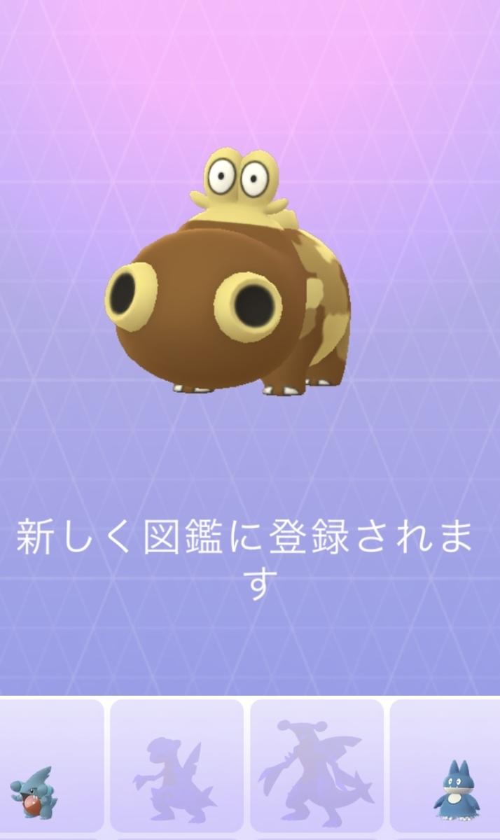 f:id:yomotu_nayami:20190826234116j:plain