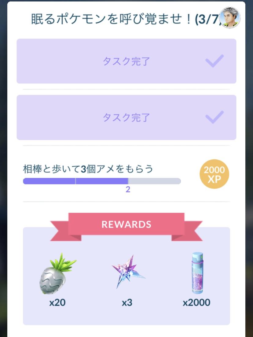 f:id:yomotu_nayami:20190829232703j:plain