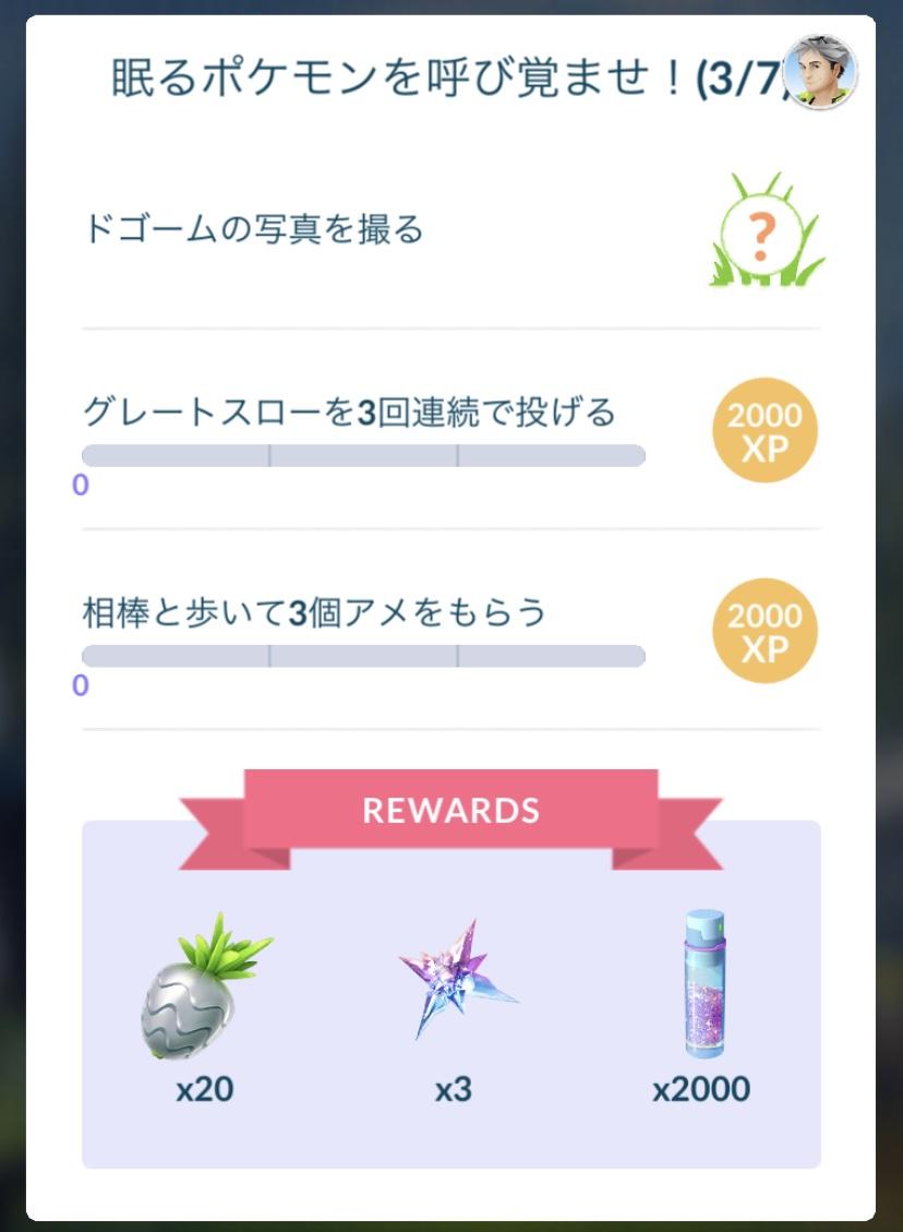 f:id:yomotu_nayami:20190829232846j:plain