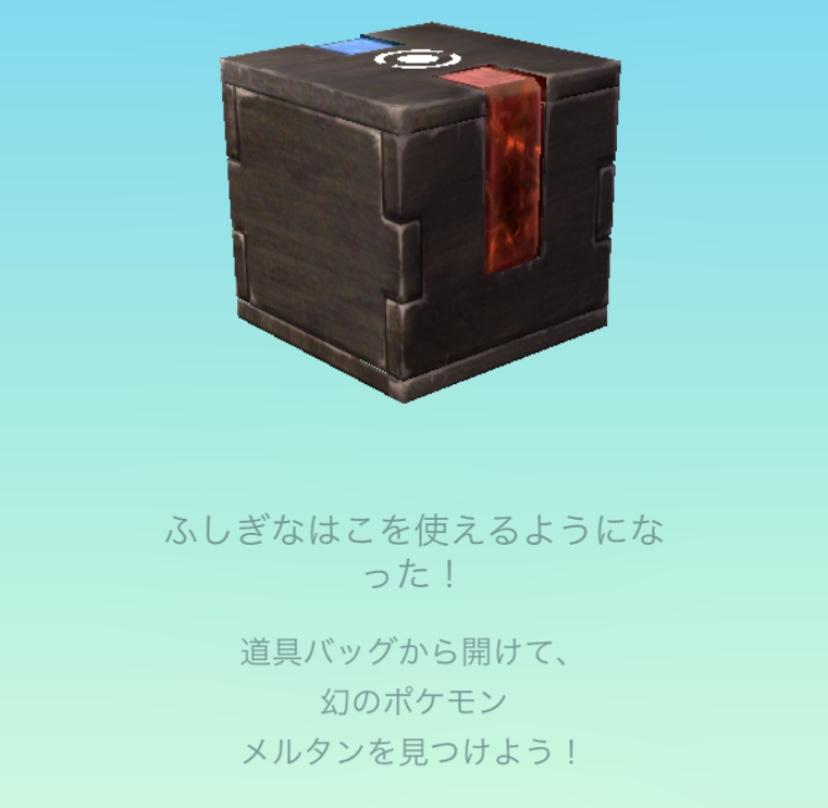 f:id:yomotu_nayami:20190901233919j:plain