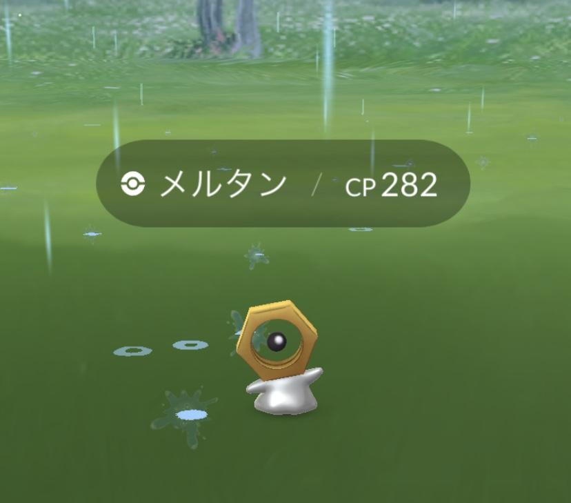f:id:yomotu_nayami:20190901234036j:plain