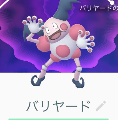 f:id:yomotu_nayami:20190910234112j:plain