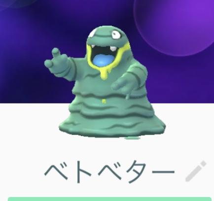 f:id:yomotu_nayami:20190913232235j:plain