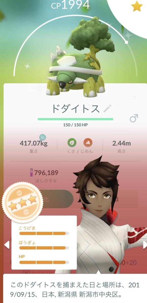 f:id:yomotu_nayami:20190915150951j:plain