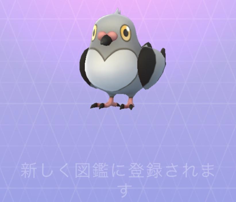 f:id:yomotu_nayami:20190918231541j:plain
