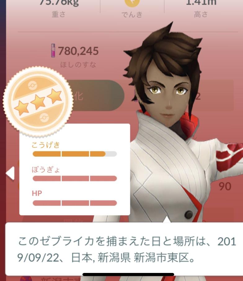 f:id:yomotu_nayami:20190923224542j:plain