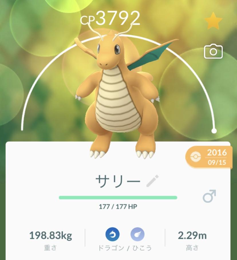 f:id:yomotu_nayami:20191003234432j:plain