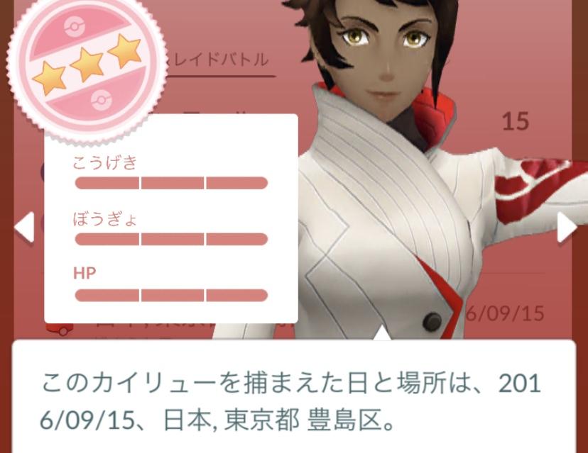 f:id:yomotu_nayami:20191003234544j:plain