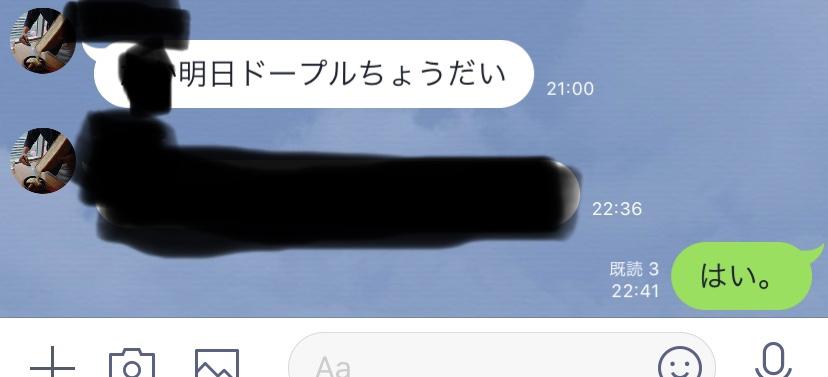 f:id:yomotu_nayami:20191005093932j:plain