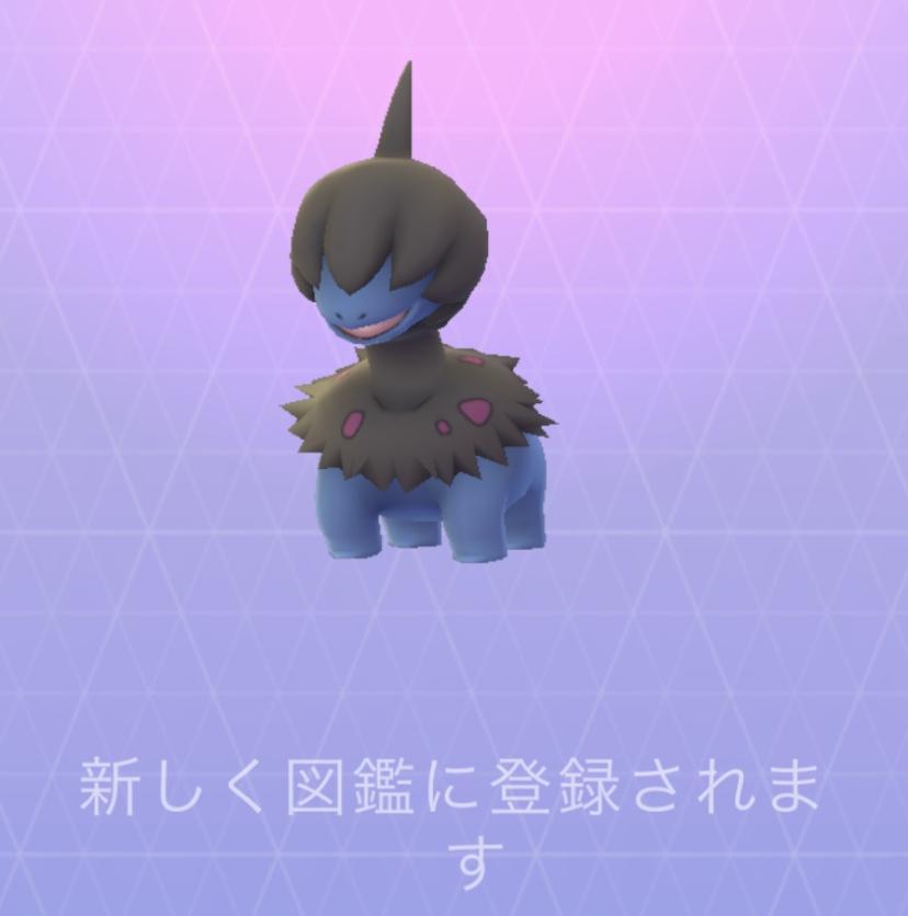 f:id:yomotu_nayami:20191006221749j:plain