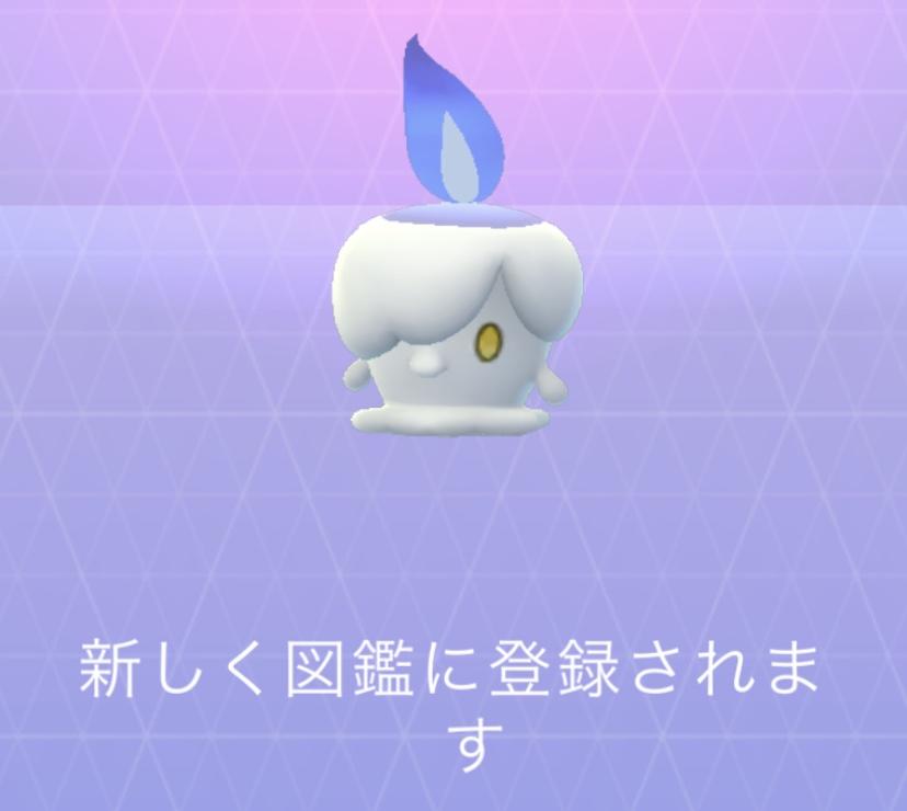 f:id:yomotu_nayami:20191006221819j:plain