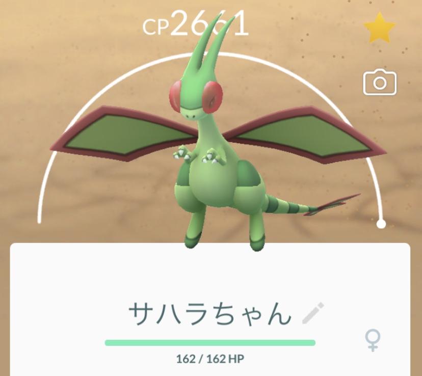 f:id:yomotu_nayami:20191010230756j:plain